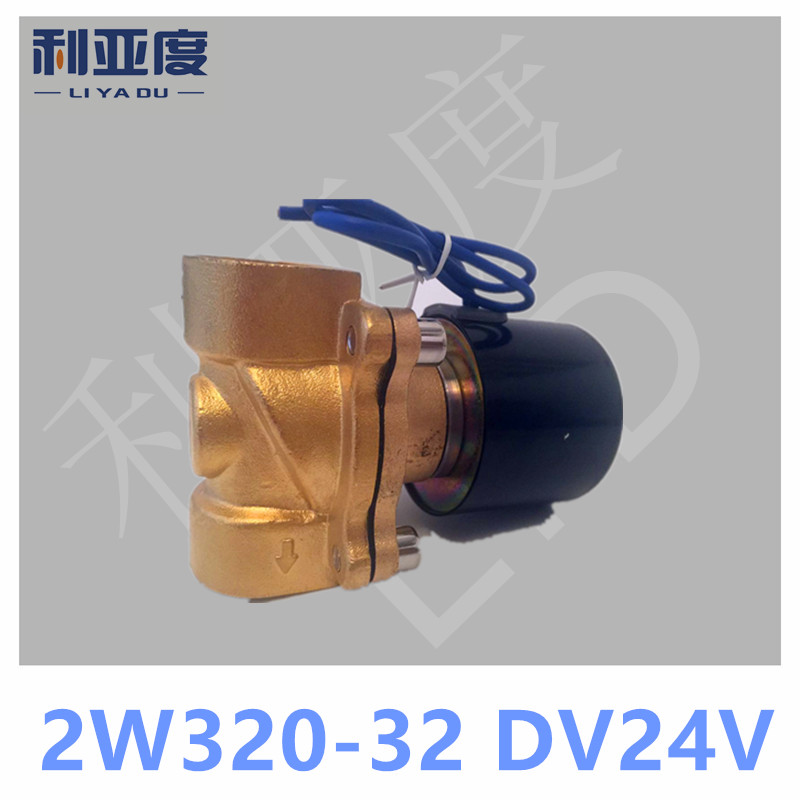 2W320-32 DC24V Normally closed type two position two way solenoid valve / water valve / valve / oil valve 2W320-32 guide type brass solenoid valvula de agua2v250 25 two position two way normally closed solenoid valve g1 2 ac220v