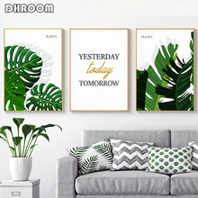 Nordic Ins Tropical Green Leaves Canvas Art Posters and Prints Scandinavian Painting Wall Picture for Living Room Home Decor