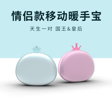 King and Queen couple hand warmers, portable usb charging mini warm baby, creative mobile power gift