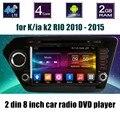 Android 6.0 Quad Core 4G LTE WIFI Car DVD Player para K/ia k2 RIO 2010-2015 Rádio Navegação GPS volante controle