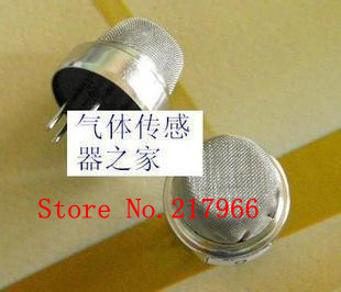 Active Components Sporting 5pcs Ozone Sensors Semiconductor Gas Sensor Mq131 Mq-131 High Concentration Wei Sheng Genuine Winser Brand Free Shipping With Traditional Methods
