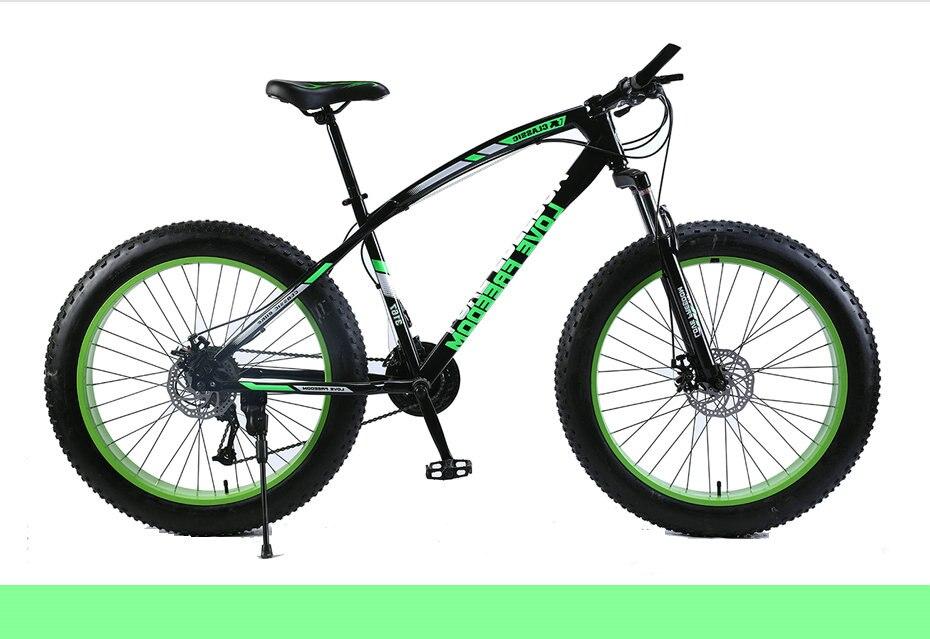 "HTB1UAnOevWG3KVjSZFgq6zTspXaf Love Freedom Mountain Bike 7 Speeds, 21Speeds .24 Speeds .27 Speeds Fat Bike 26x4.0""  Off-road gear reduction Beach Bike"