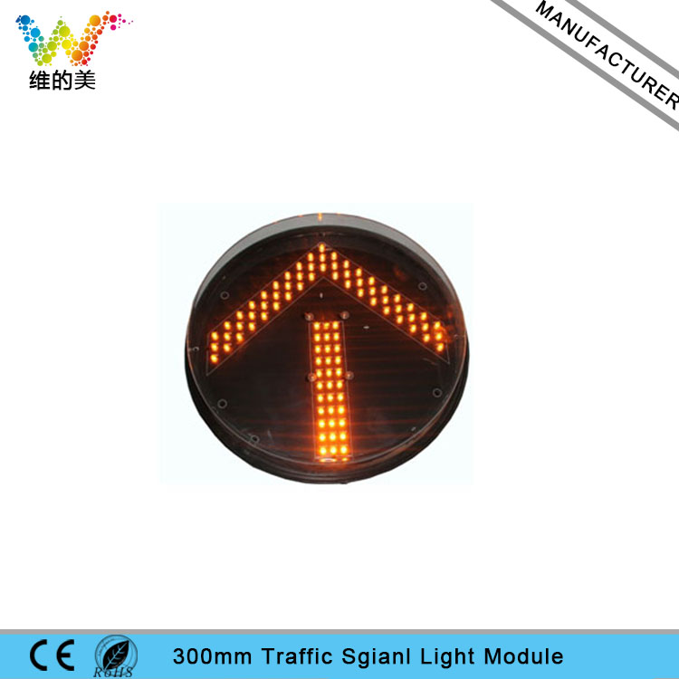 WDM DC 12V 300mm Yellow Arrow LED Traffic Signal Light Module