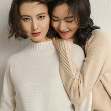 Hot Sale Women Sweaters Cashmere Half-Turtleneck  Thick Sweater Tops Pullovers Winter New Arrival Ladies Fashion Woolen Knitwear