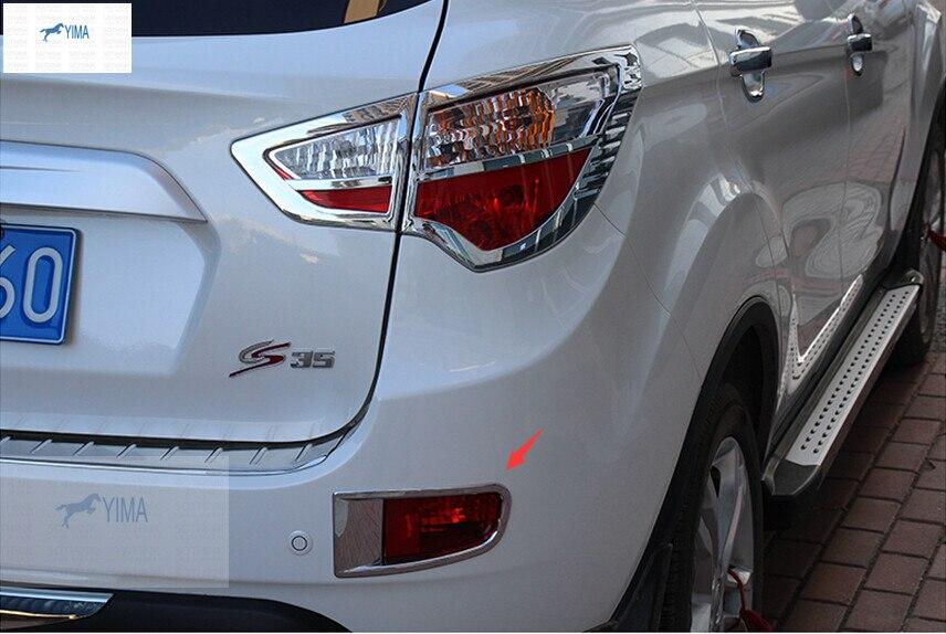 ABS Arrière Feu De Brouillard Lumière De Couverture Taille Moulage Garnir Pour Changan cs35