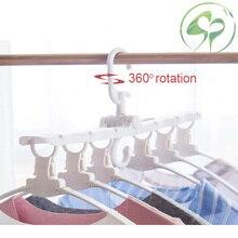 Plastic Folding Drying Racks Multi-function Hanger Storage Artifact Multi-layer Magic Hangers