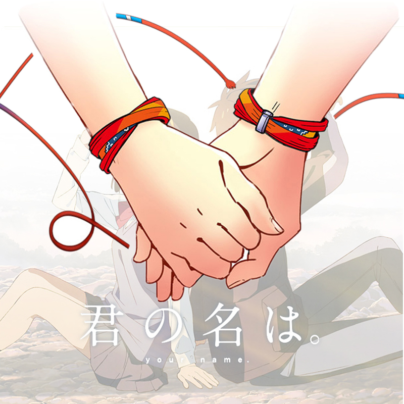 Your Name Bracelets Movie Kiminonawa Handmade Jewelry Multi-function Red String Bangles For Women Men Lovers Gift Dropshiping 1 pcs women lucky red string bracelets men jewelry 100% handmade bangles boho style girls gift