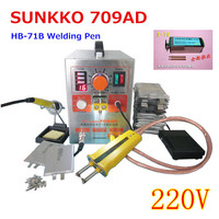 (709A New Updated )1.5KW 709AD 3in1 Pulse Spot Welder Battery Welding Soldering Machine for 18650 with Welding pen (HB 71B) 220V