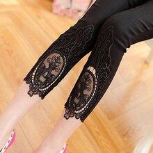 summer leggings S- 7XL plus size leggings women cotton short lace leggings size 7XL 6XL 5XL 4XL 3XL XXL XL L M S