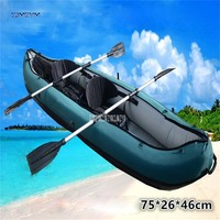 2 People Inflatable Fishing Boat Kayak Canoe With Nylon Coat Diving Pump Surf Sandbeach Rowing Boats 0.6mm PVC And Nylon Cover