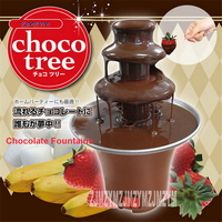 220V 50hz New Arrival 3 Tier Mini Chocolate Fondue Chocolate Fountain For Home Use Machine 3