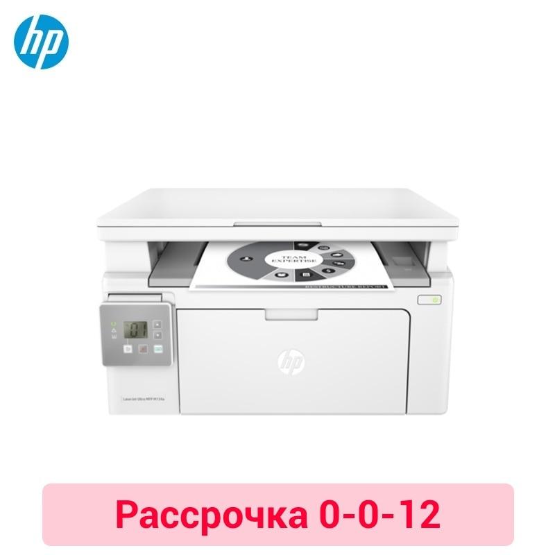 MFD HP LaserJet Ultra M134a Printers 0-0-12 мфу hp laserjet ultra m134a g3q66a
