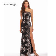 b1ca27a737373 Compare Prices on Sexy Glitter Gown- Online Shopping/Buy Low Price ...