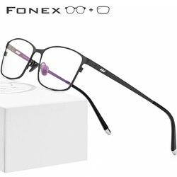 Puro Titanio Occhiali Da Vista Telaio Uomini Piazza Occhiali 2019 Maschile Classico Piena Ottica Occhiali Da Vista Frames Gafas Oculos 8505
