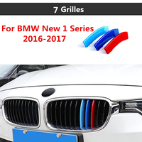 For BMW New 1 Series 2016 2017 3D M Car Front Grille Trim Sport Strips Grill