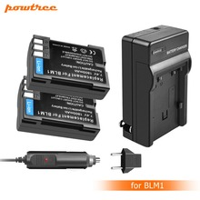 2Packs BLM-1 Li-ion Battery 7.2V 1800mAh+Battery Charger+Car charger FOR OLYMPUS BLM1 BLM 1 E-3 E-500 E-30 E-510 E-330 L15