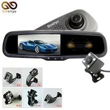 Best Buy HD 1080P 5″ Auto Dimming Anti Glare Interior Mirror , Special Bracket Car DVR Monitor Camera Video Recorder Box 2 Cameras