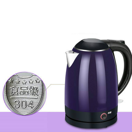 лучшая цена Electric kettle boiling water boil key insulation 304 stainless steel Safety Auto-Off Function
