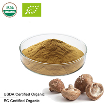 USDA и EC Сертифицированные Органические грибы шиитаке экстракт 10:1 повышающий помехоустойчивость AHCC