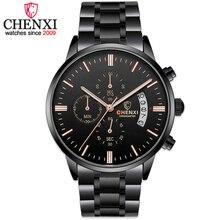 CHENXI relojes hombre todo fleje de acero negro cronógrafo de cuarzo multifunción relojes de los hombres masculinos 2017 de los hombres de moda reloj de pulsera