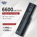 Аккумулятор JIGU для ноутбука Toshiba Satellite A660 C640 C650 C655 C660 L510 L630 L640 L650 U400