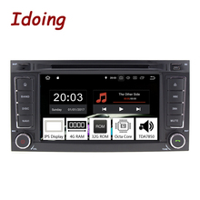 Idoing 7″ 2Din Car Android 8.0 Radio Player  For VW/Volkswagen Touar PX5 4GB+32G Eight Core IPS screen GPS Navigation Multimedia
