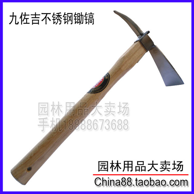 Freeshipping Stainless Steel Pickaxe Dual Pickaxe Short Shank Pickaxe Farm Implements  Garden Tools Hoe Farm Implements