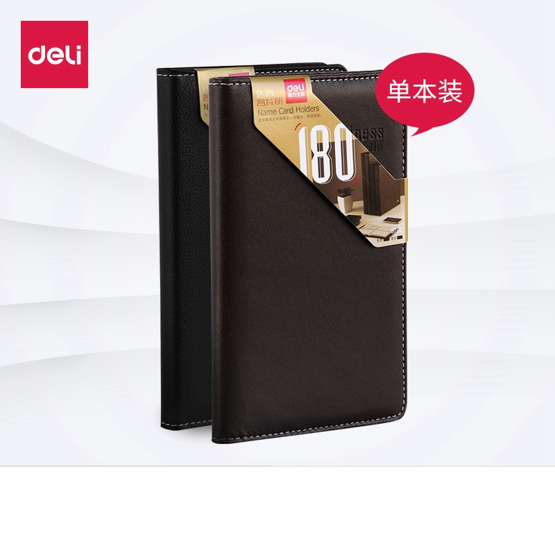 1PCS Deli 5792 A6 Name card holder business card stock card storage ...