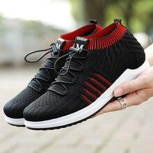 2019 Men Shoes Hot Men Sneakers Fashion Couple Shoes Men Vulcanized Shoes Fashion Men's Summer Sneakers Breathable Male Shoes