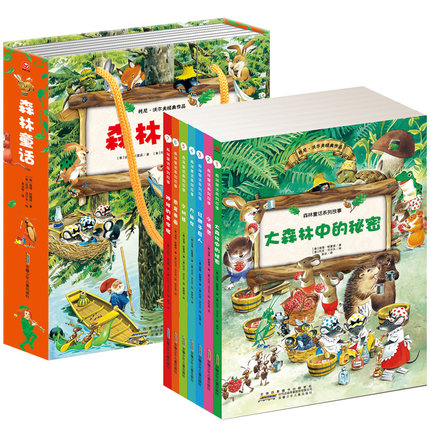 Chinese Pictures Hanzi Story Book Forest Fairy Tales Sef Of 7
