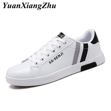 Fashion White Men Sneakers Men Casual Shoes Man Shoes PU leather Mocassin homme 2019 Spring Summer Lace-up Flat Chaussures homme недорого