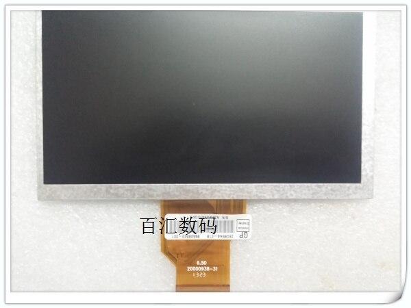 Android LCD ekran Luhang ekran V700 T7650B-E03 ekran E navigator ekranAndroid LCD ekran Luhang ekran V700 T7650B-E03 ekran E navigator ekran