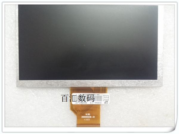 Android LCD screen T7650B-E03 display E navigator Luhang screen V700 screen 7 inch lcd screen e navigator gps x10 x20 luhang display screen can be equipped with external 40 pin