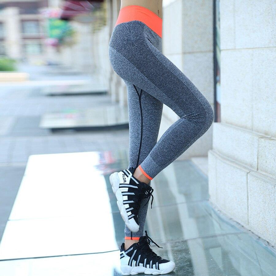 YWBIN High Waist Stretched Women's Sports Yoga Pants Gym