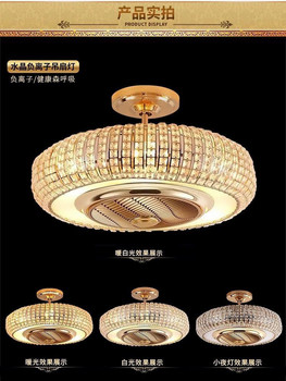 Ceiling Fan Controller   High Quality  K9 Crystal Alloy Fan  Negative Ions Ceiling Lamp Remote Control Round Golden Ceiling Fan Lamp 110V 220V