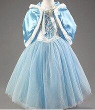 Pretty 2016 Long Party Girls Dress Elsa Blue Princess With Shawl Dress Chlid Kids Dress Girls Cartoon Party Costume #D