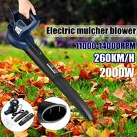 2000W 11000-14000rpm 260km/h Electric Portable Electric Blower Air Blower Air Blowing Machine Dust Leaf Air Blower