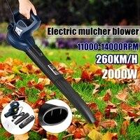 2000W 11000 14000rpm 260km/h Electric Portable Electric Blower Air Blower Air Blowing Machine Dust Leaf Air Blower