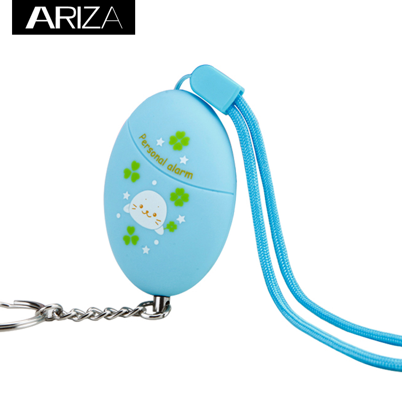Ariza 120DB Self Defense Personal Panic Alarm Key chain Anti -Rape Anti-Attack Safety Personal Security Portable Keyring for Car 2016 2pcs a lot self defense supplies alarm personal key ring protection alarm alert attack panic safety security rape alarm