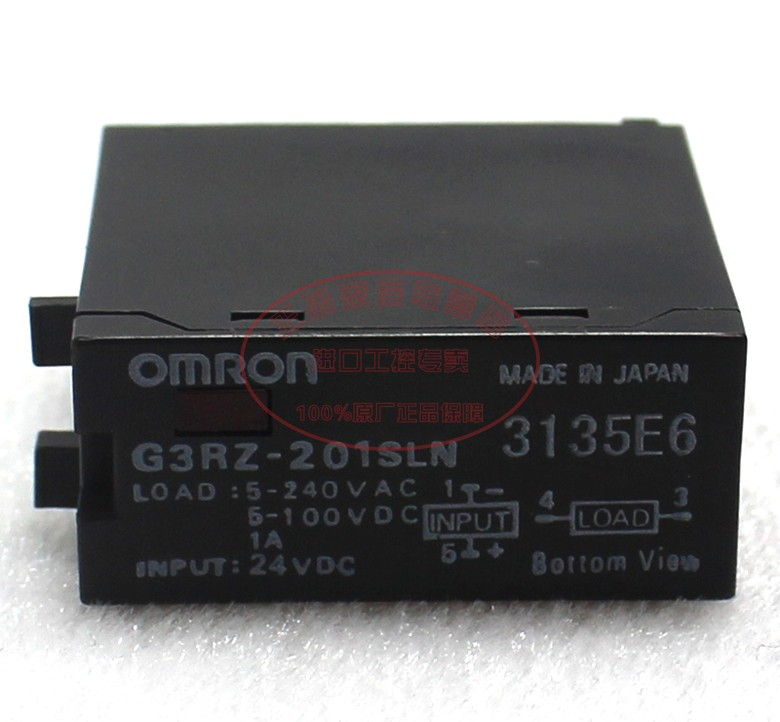 Free shipping Original authentic OMRON Omron Japan Solid state relay G3RZ 201SLN DC24V