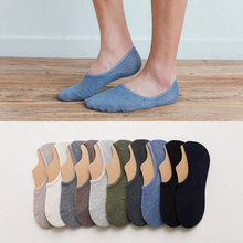 2 Pairs/Lot Simple Socks Invisible Ankle No Show Boat Slippers Shallow Mouth Short Cotton 10 Colors