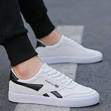 Men Shoes 2018 New Fashion Casual Students White Board Trend of  5