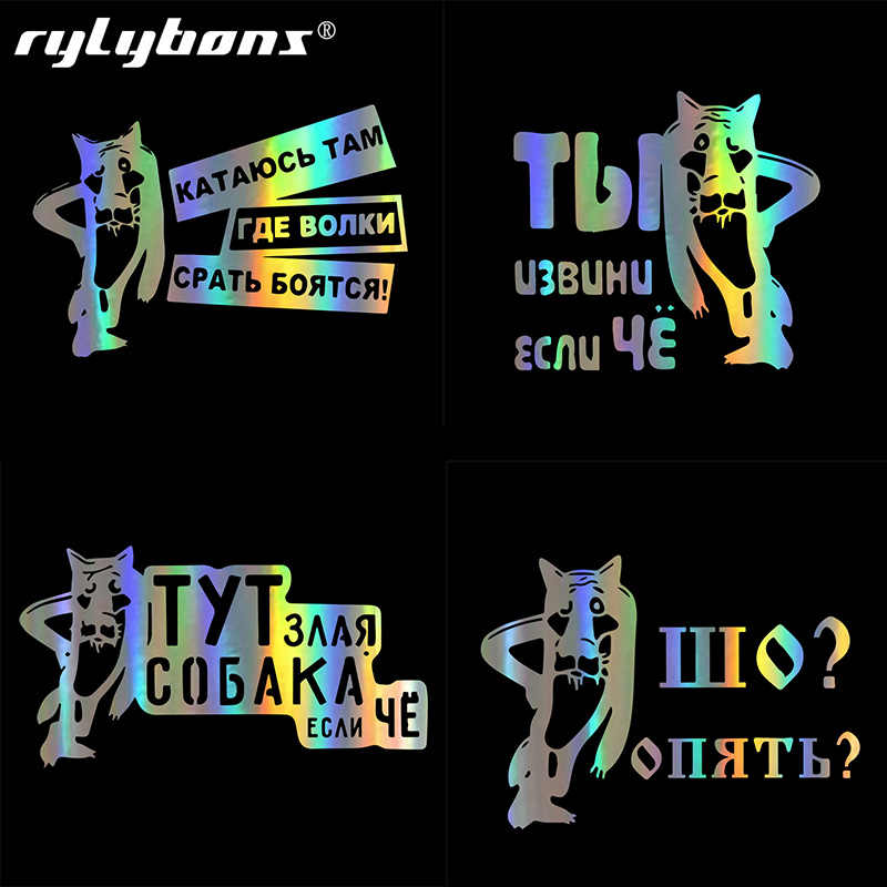 Rylybons Car Styling Russian Wolf Car Stickers and Decals for Auto Products Vinyl Motorcycle Car Sticker for Car Accessories