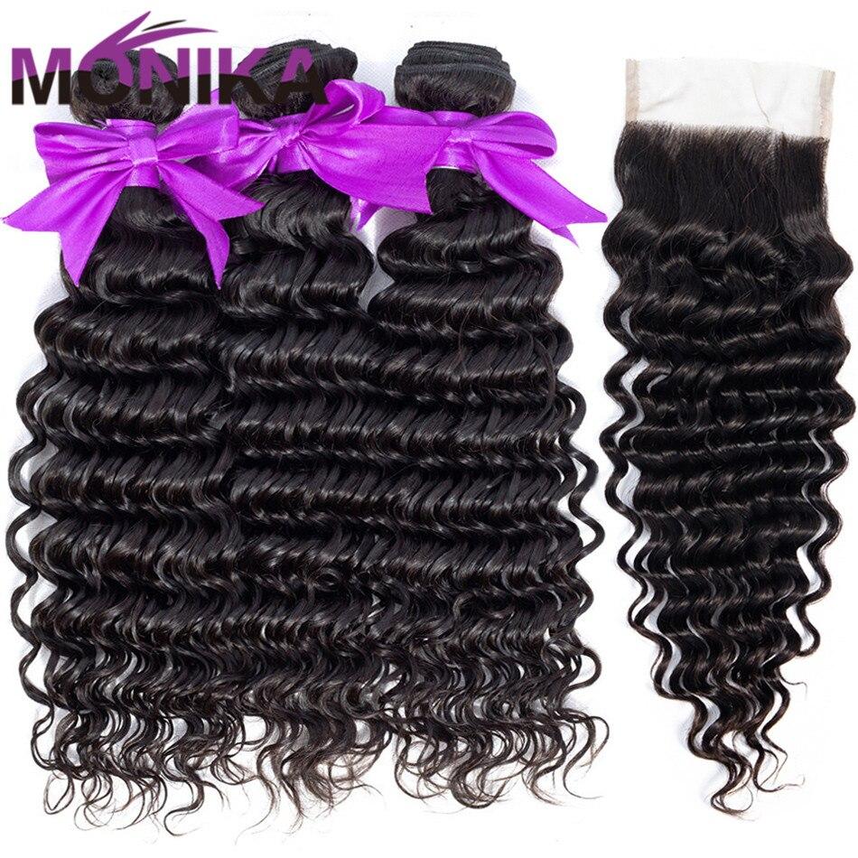 Monika Hair Deep Wave Bundles With Closure Human Hair Brazilian Hair Weave Bundles With Closure 4*4 Deep Hair Extension