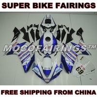 Complete Super Bike ABS Fairing Body Work For Yamaha YZF R1 2007 2008 07 08 YZF R1 Injection Fairings Kit Shell