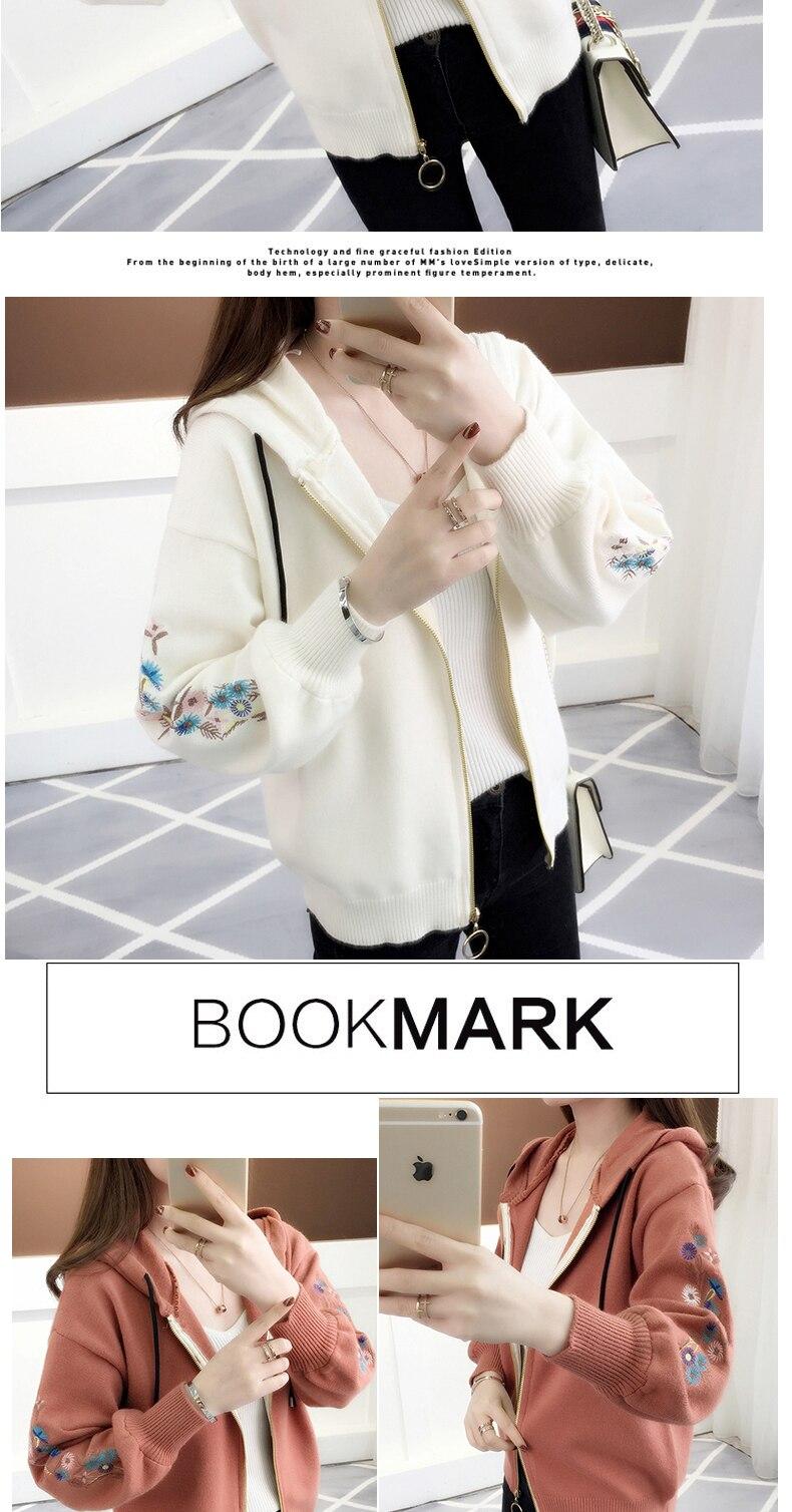 maniche giacca cardigan. Latini 5