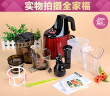 South Korea imported a large-caliber machine juice slowly grinding low household electric juicer juice machine