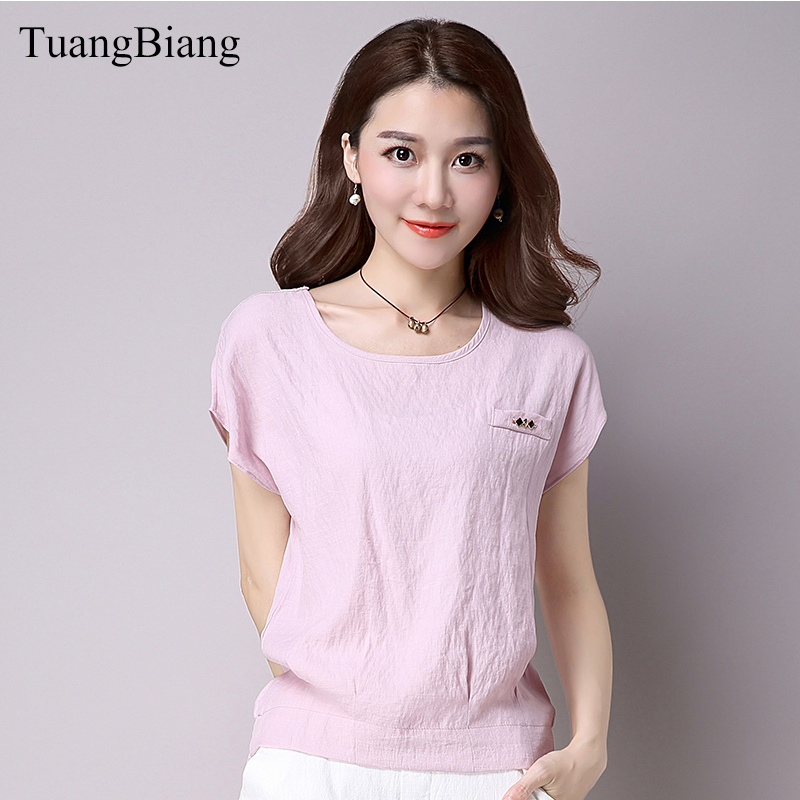 2018 Summer New O-Neck Slim Plus Size T-shirt Woman Short Sleeve Fashion Sexy Sequined Tee-Shirts Female Solid Color Autumn Tops
