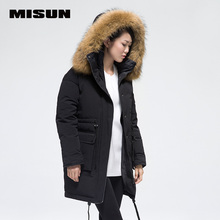 The trend of fashion medium-long misun down coat women thickening large fur collar tooling