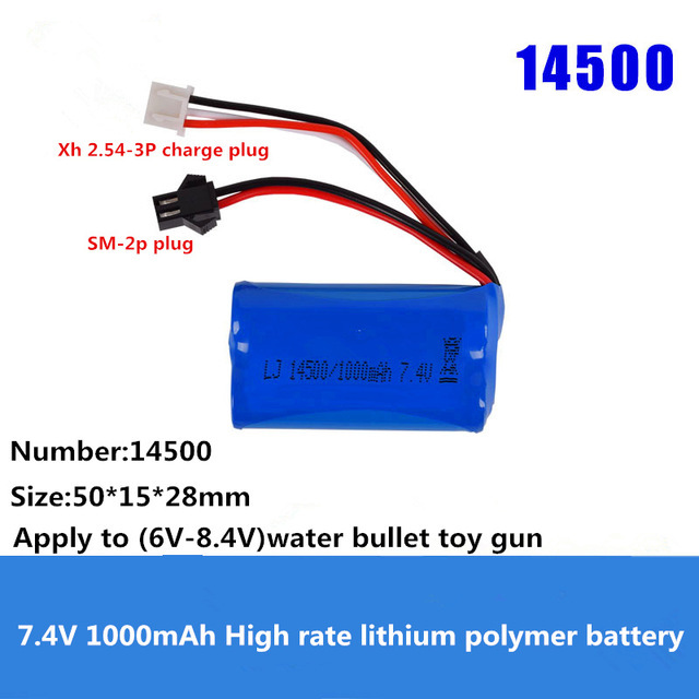 7.4 v 1000 mah lithium polymer battery for high water bullet toy gun li po battery for aircraft toy gun suv